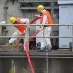 Fukushima - Tepco