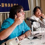 Bruno Chareyron et Wataru Iwata
