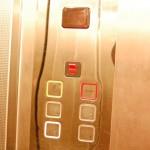 Bouton ascenseur